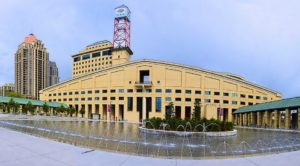 Mississauga City Hall 300x166 - Commercial Cleaning Services | Mississauga | Professional Choice